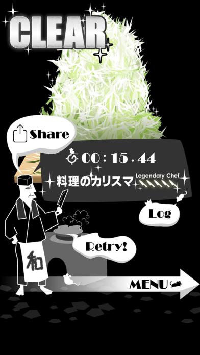 SENGIRI ScreenShot4