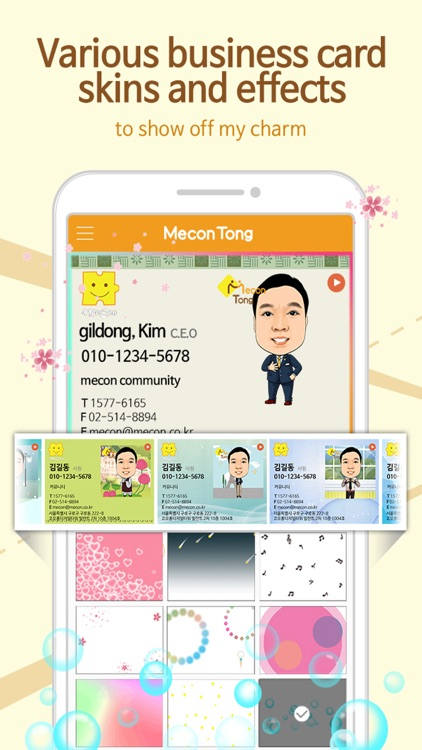 MeconTong - business card