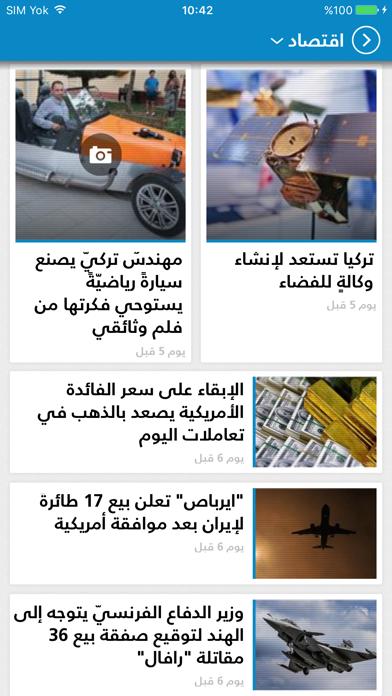 Yeni Şafak Arabic screenshot four