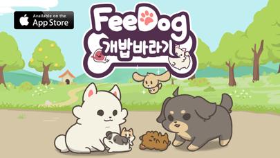 FeeDog - 子犬を育てるのおすすめ画像1