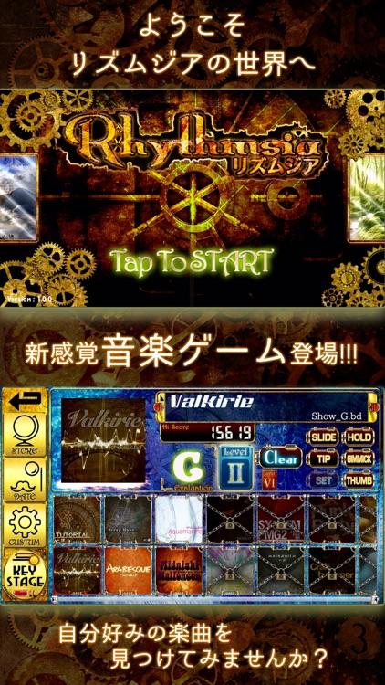 Rhythmsia screenshot-0