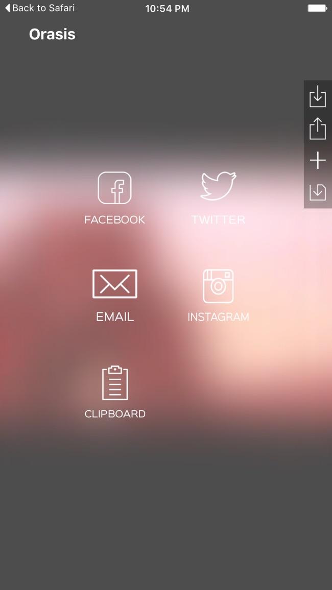 OrasisHD Screenshot