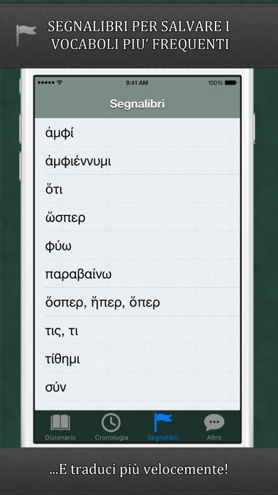 DizioGreco per iPhone screenshot three