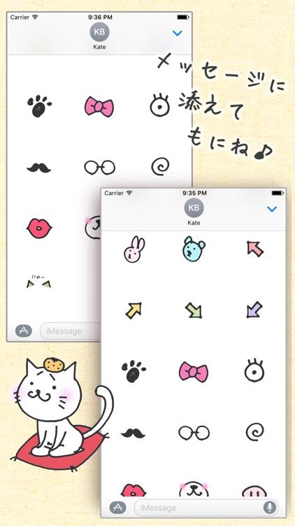 無料!デコ絵文字ステッカー - メッセージ iMessage用かわいいスタンプ screenshot-3