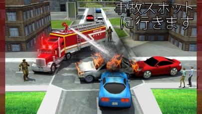 救助消防車シミュレーターゲーム:911消防士Rescue Firefighter Simulatorのおすすめ画像3