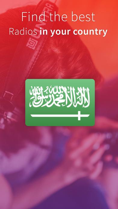 Radio Saudi Arabia - Radios SAR FREEلقطة شاشة1