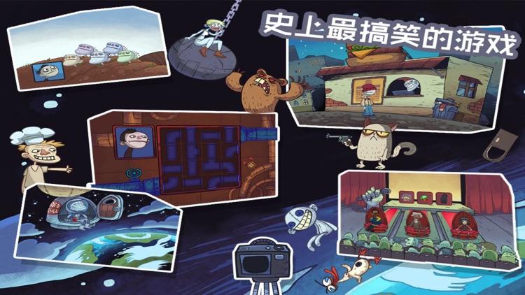 史上最贱小游戏5-新年快乐 screenshot-3