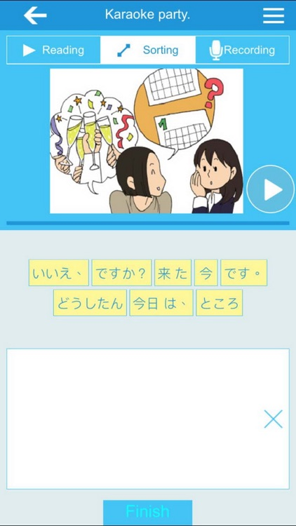 Learn Basic Japanese with Tchin screenshot-4