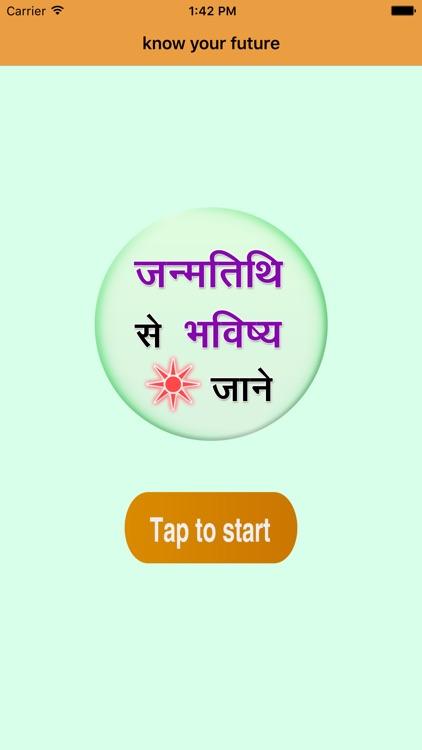 Birth Date Predictions by raj kumar