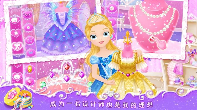 莉比小公主之梦幻学院