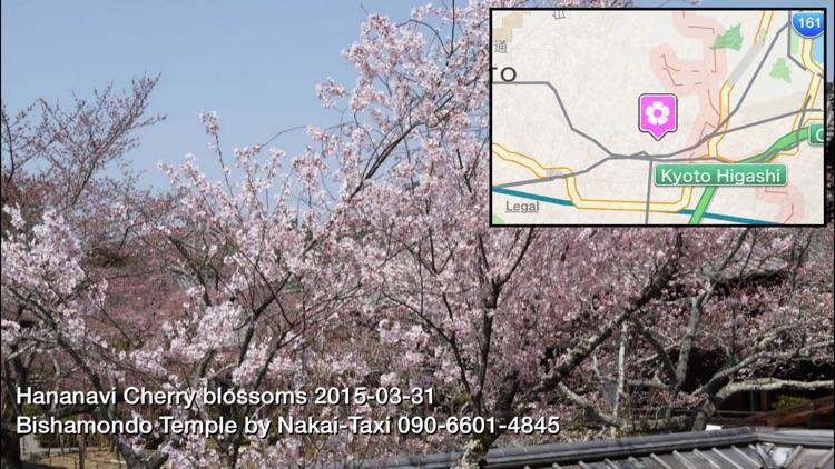 HanaNavi Select(Kyoto Flower Information)