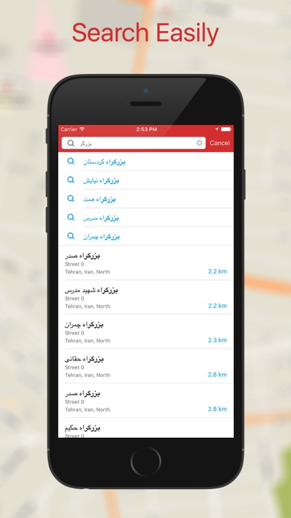 Pearl Maps - Iran: Offline Map with GPS Navigation screenshot-4