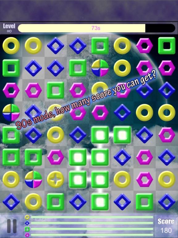 Screenshot #4 pour Rings Linking
