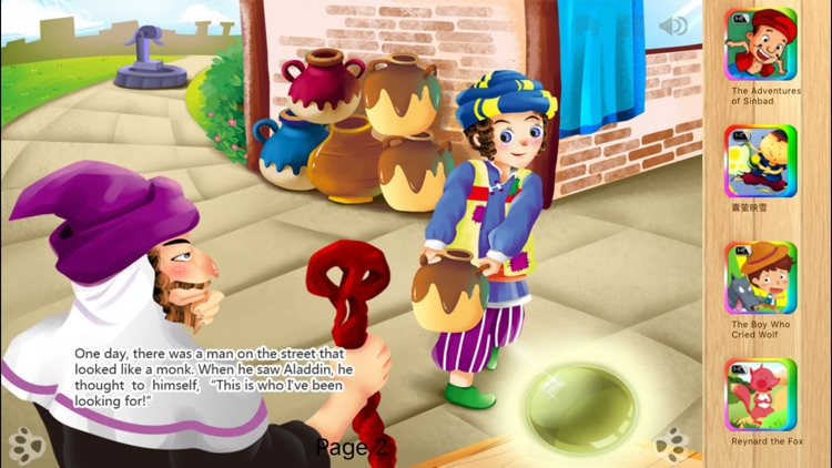 Aladdin - Bedtime Fairy Tale iBigToy screenshot-1