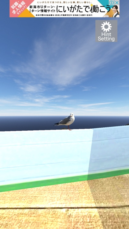 Escape from the Ocean screenshot-3