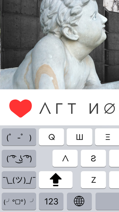 fijiboard - aesthetic keyboard Screenshot