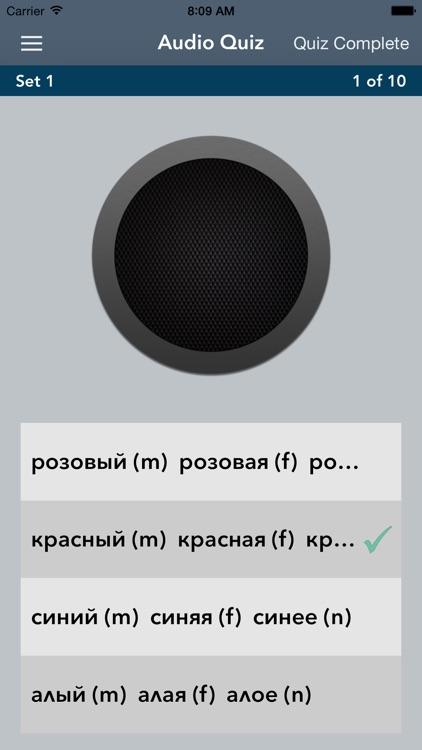 Learn Russian - AccelaStudy®