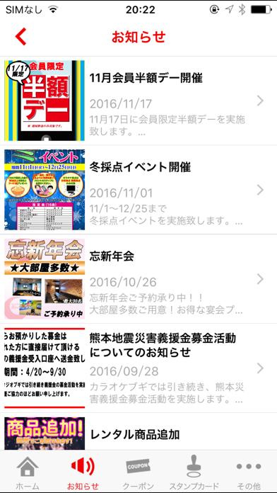 カラオケスタジオ ブギ 梅田店のおすすめ画像3