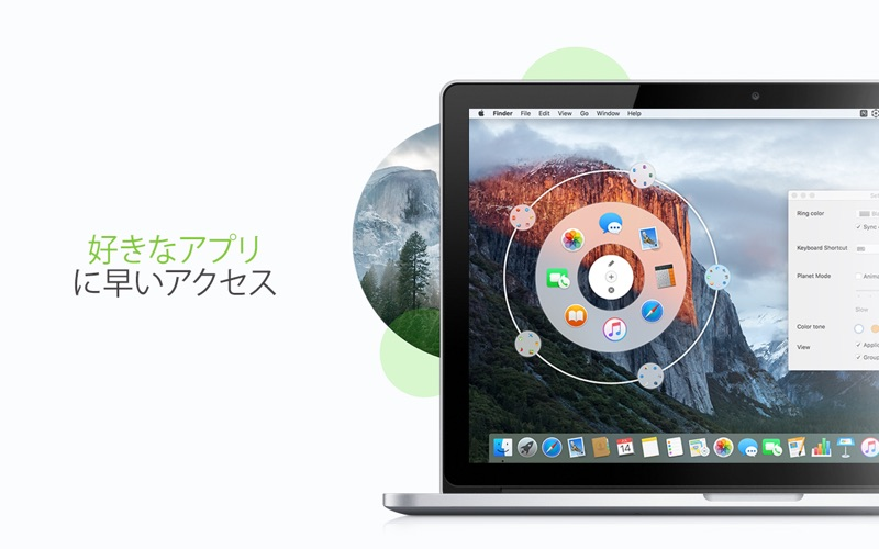 800x500bb 2018年6月3日Macアプリセール ランチャー・システムアプリ「Menu Radius」が値下げ!