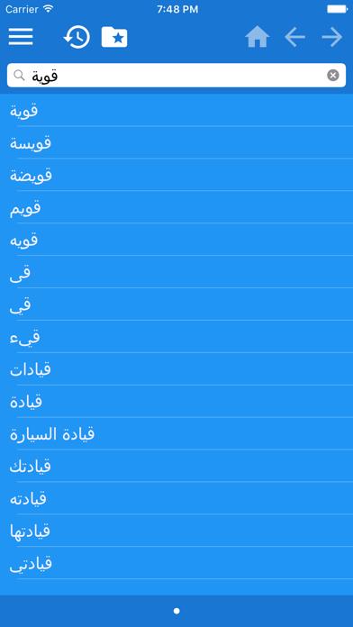 قاموس عربي-تركي - Arapça Türkçe