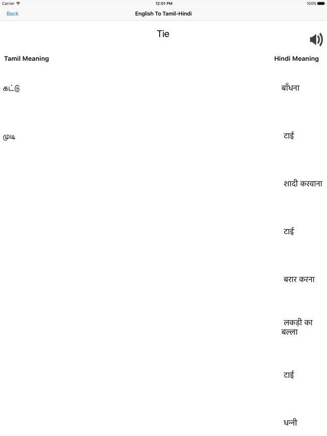 English To Tamil Hindi on the App Store