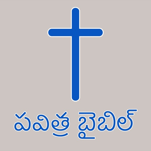 Telugu Bible *   Apps   148Apps