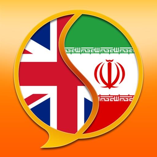 English Persian (Farsi) Dictionary Free iOS App