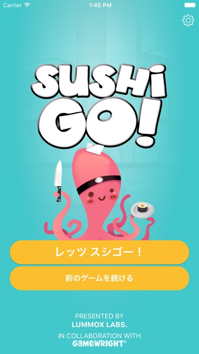 Sushi Go! screenshot1