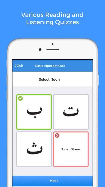 Arabic Quick!