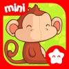 子供や赤ちゃんのための動物のパズル - iPadアプリ