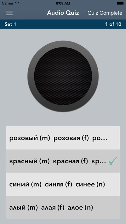Learn Russian Essentials - AccelaStudy®