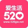 520购物商城
