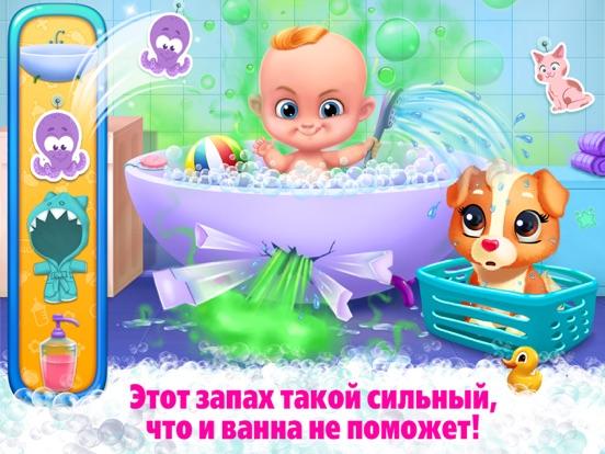Скачать игру Малыш-вонючка