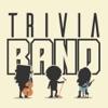 トリビアバンド:ロックソングの音楽ポップクイズマニアッ guess the logo quiz - iPhoneアプリ