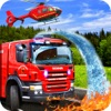 911紧急抢救救护车和消防车游戏