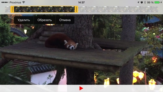 Emulsio - Video Stabilizer Screenshot