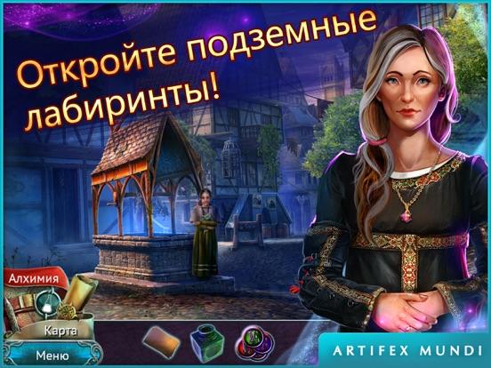 Игра Утерянные гримуары: Краденое королевство