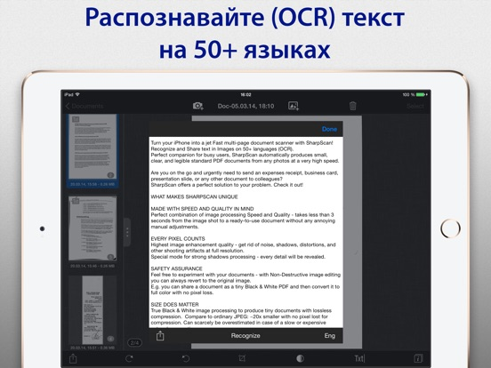 SharpScan Pro + OCR Screenshot