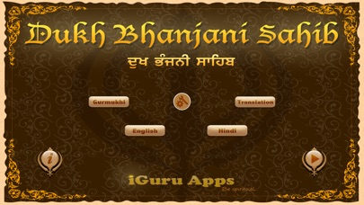 Dukh Bhanjani Sahib in Punjabi Hindi English Free - AppRecs