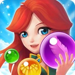 Bubble Poppers! - Boys & Girls Bubble Pop