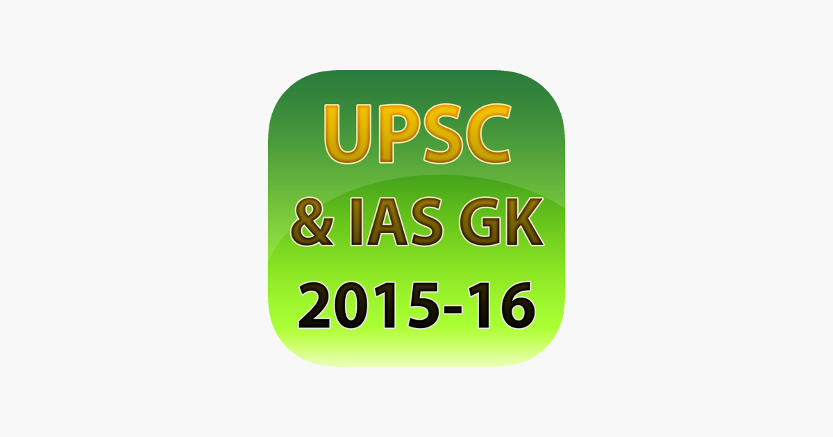 Upsc And Ias Gk 201516 App For Mac