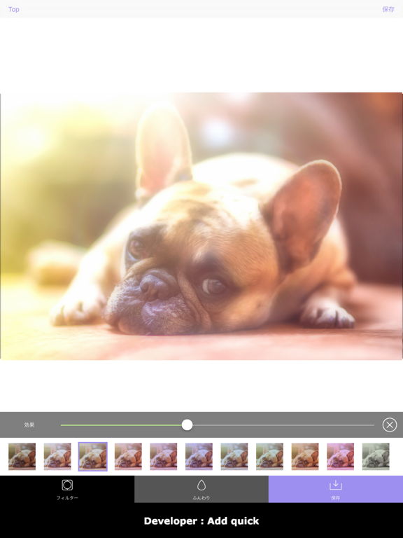 写真ふんわり PhotoFluffyのおすすめ画像3