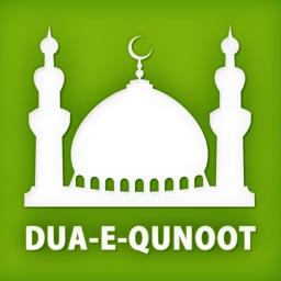 Learn Dua e Qunoot MP3 & More