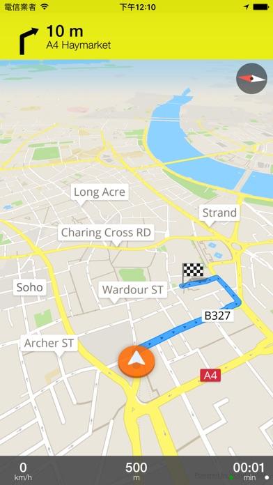 上海 離線地圖和旅行指南屏幕截圖5