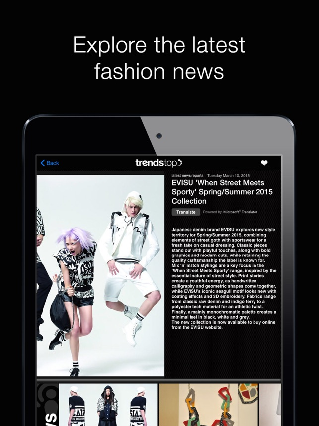 Trendstop Fashion Trendtracker Screenshot
