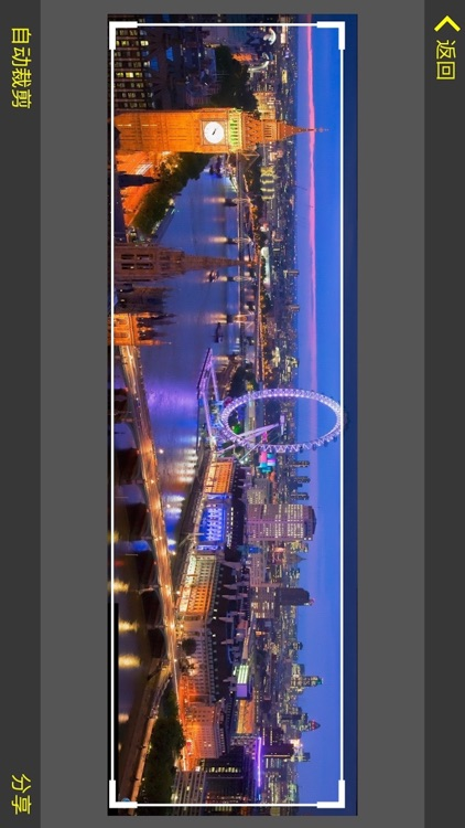 Photo Panorama Pro screenshot-3