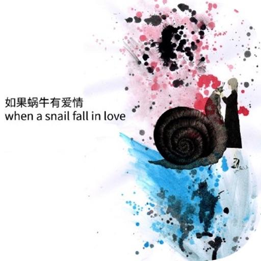 如果蜗牛有爱情:丁墨著热门电视剧小说大全