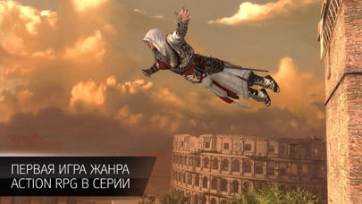 Screenshot for Assassin's Creed Идентификация in Russian Federation App Store