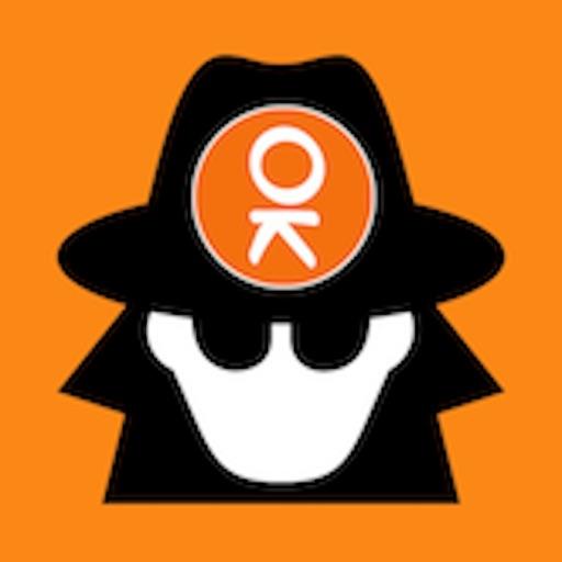 Невидимка ОК:статистика и активность Одноклассники