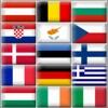 European Flags - iPhoneアプリ